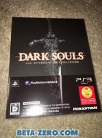 Dark Souls with Artorias of the Abyss Edition - JAP