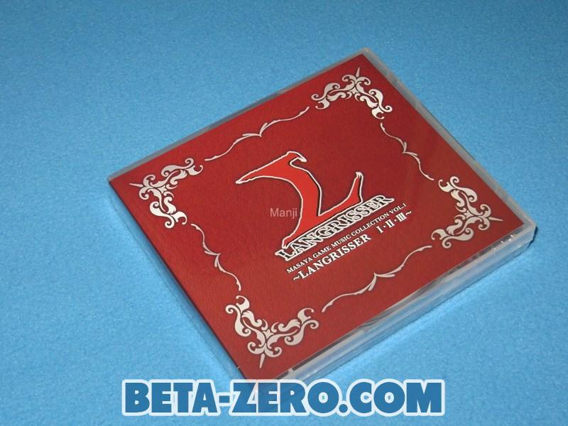 Masaya Game Music Collection Vol.1