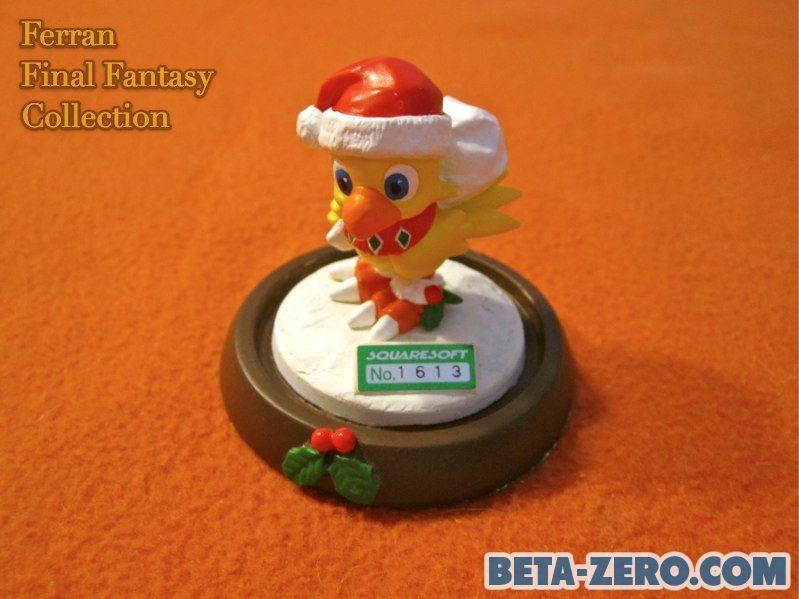 Final Fantasy Dome Mascot Santa
