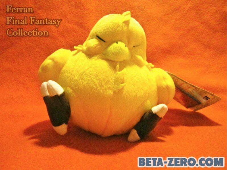 FFVII Plush Fat Chocobo