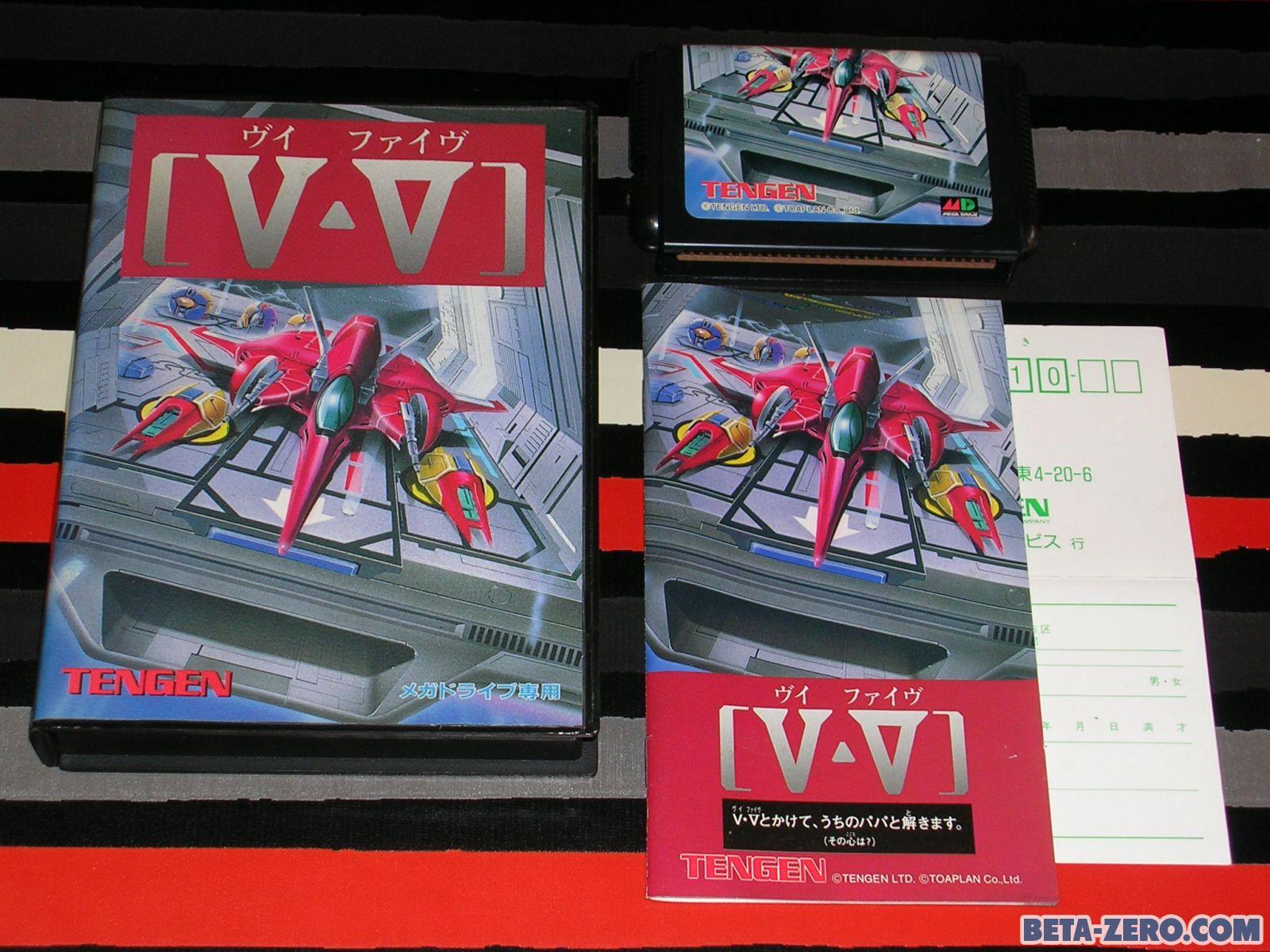 V-Five para Mega Drive