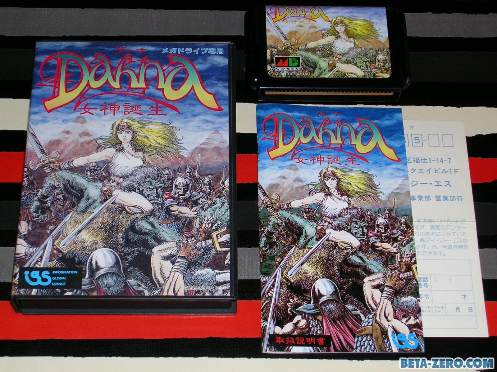 Dahna Megami Tanjou para Mega Drive