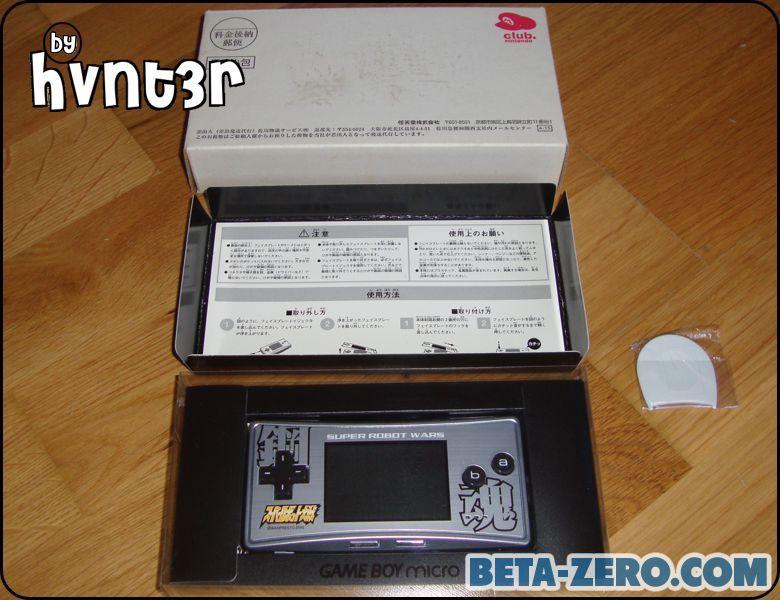 Faceplate Oficial Club Nintendo Japan Super Robot Taisen