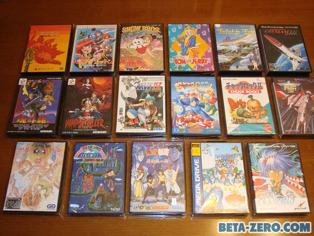 Pequeña selección nipona de Mega Drive