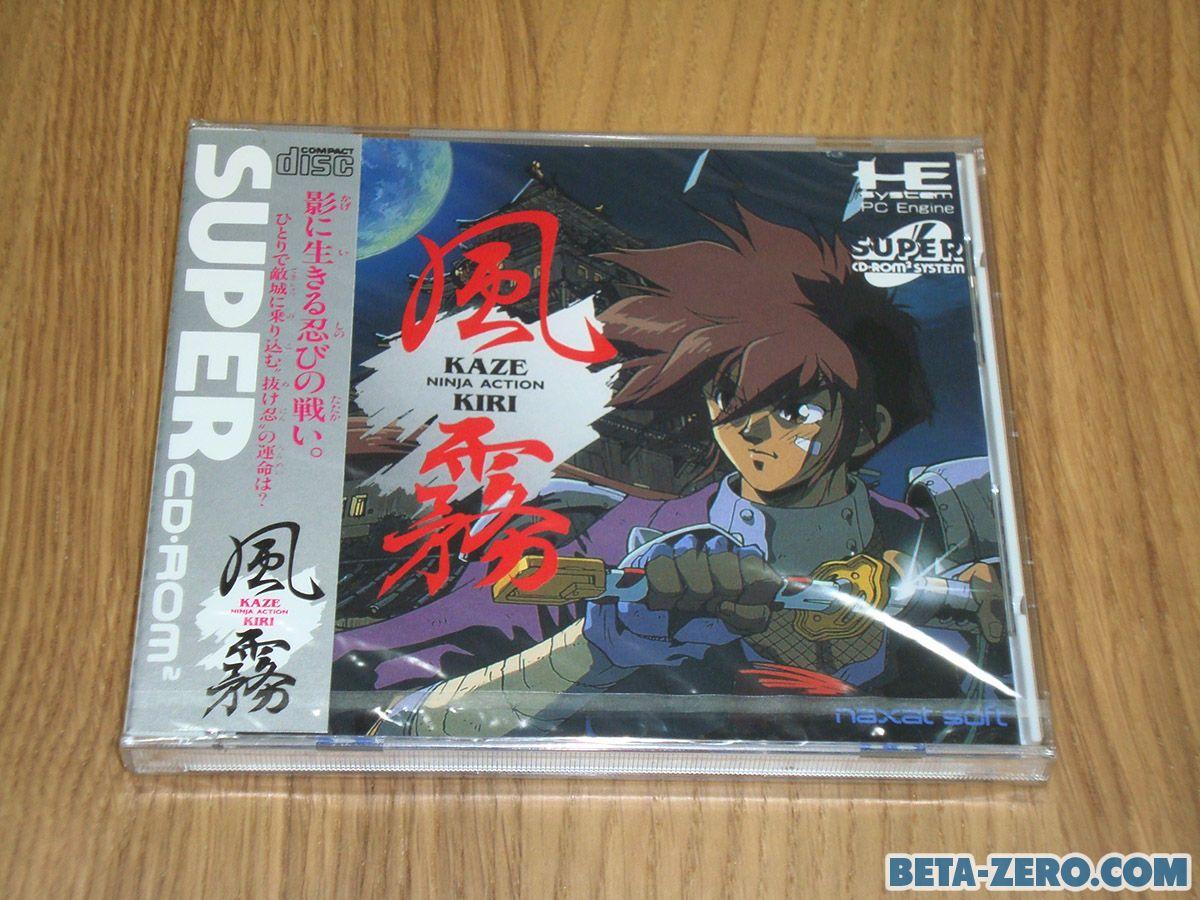 Kaze Kiri Ninja Action