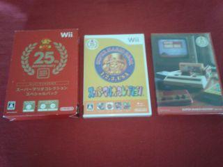 Wii mario25thanniversaireprecintadojap