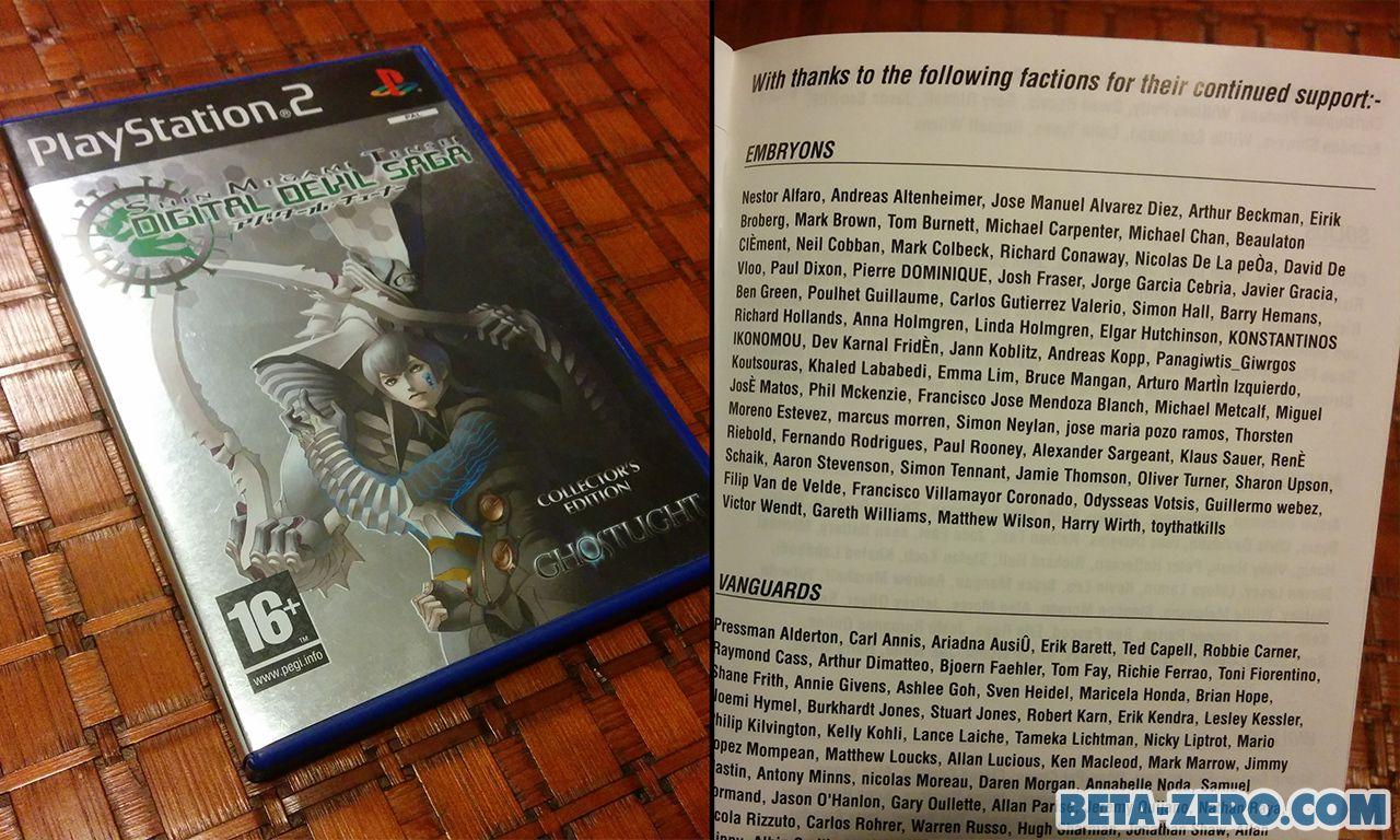 Digital Devil Saga Collector's Edition (PAL)