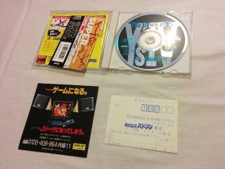 Interior CD