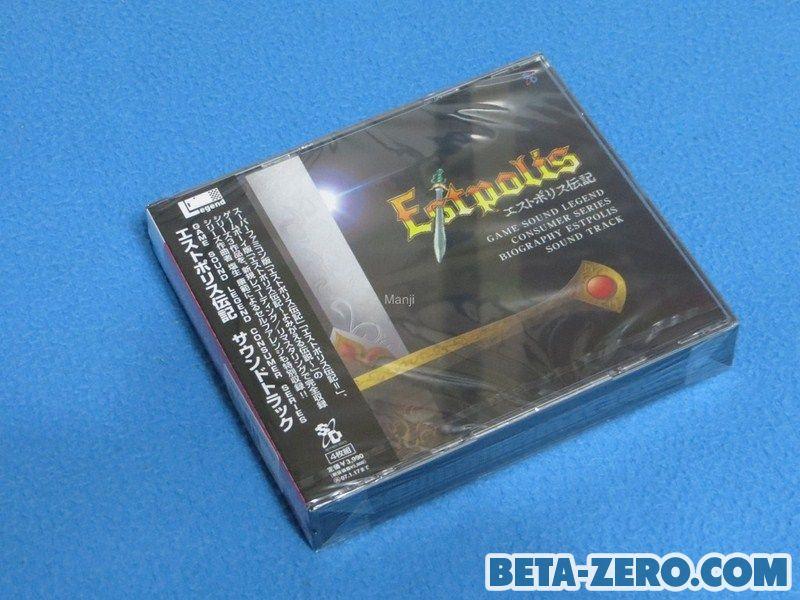 GAME SOUND LEGEND CONSUMER SERIES Estpolis Denki Soundtrack
