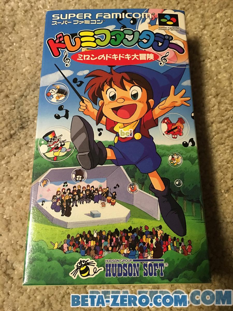 DoReMi Fantasy: Milon noDokiDoki Daibouken (SFC)